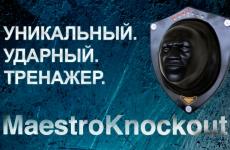 MaestroKnockout
