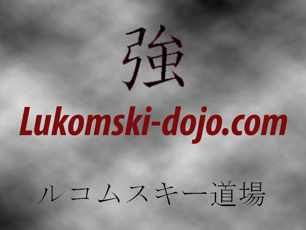 Школа контактного каратэ LUKOMSKI-DOJO